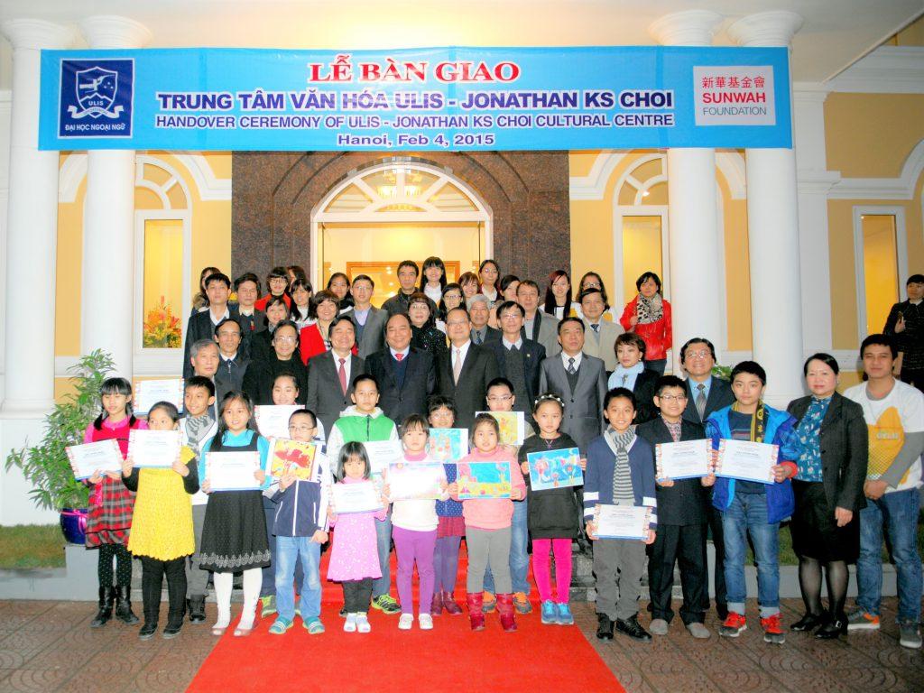 handover-ceremony-of-hanoi-cultural-centre